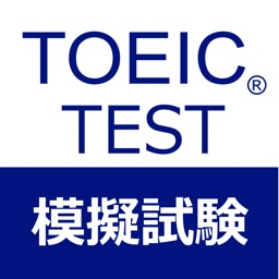 TEST THE TOEIC FOR PDF DEVELOPING SKILLS