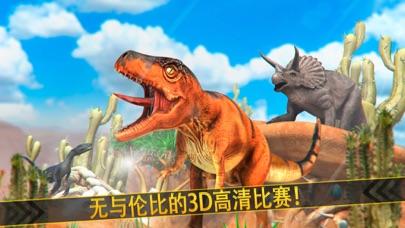 侏罗纪 恐龙 夺命 游戏 免费 世界