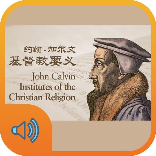 New Living Translation NLT Audio Bible offline | Apps | 148Apps