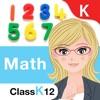 Kindergarten Kids Math Game: Count, Add, KG Shapes - iPadアプリ
