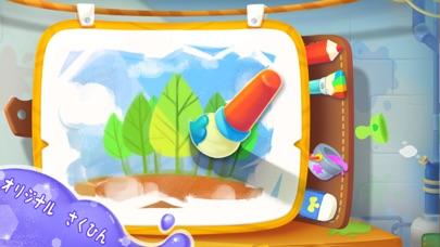 子どもの塗り絵遊びスクリーンショット3