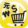 外貨販売.jp | 銀行より安く 簡単両替