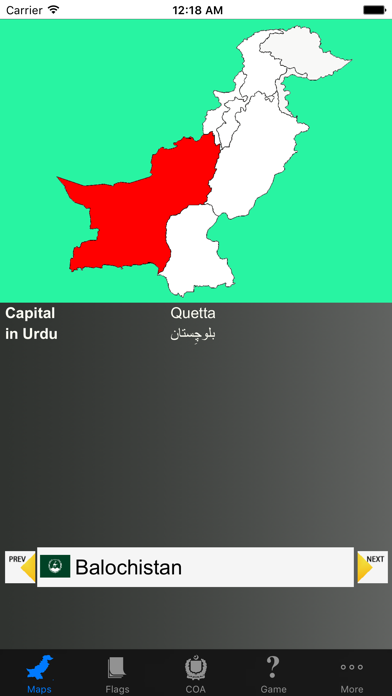 Pakistan State Maps Flags and Capitals screenshot one
