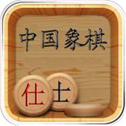 象棋名局精解(无广告)
