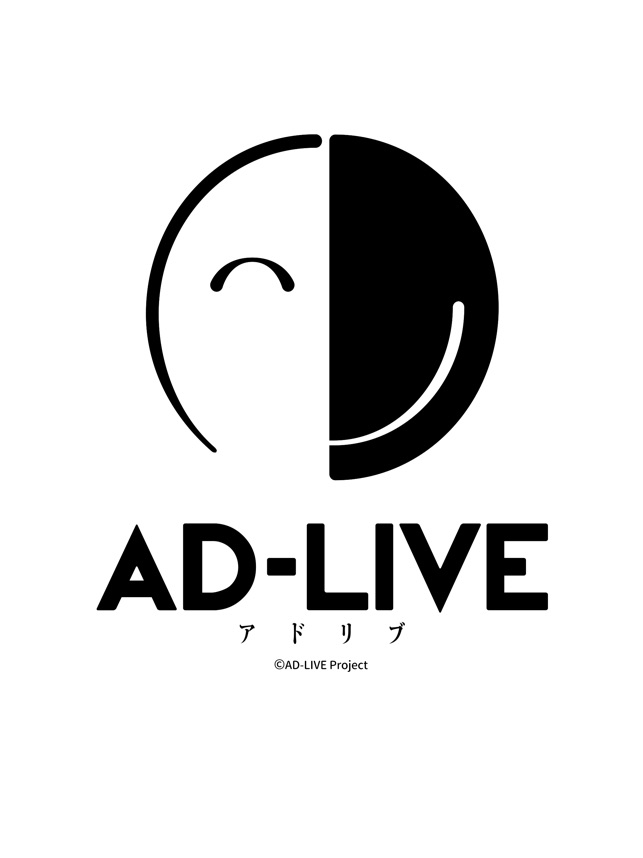 ad live 公式アプリ をapp storeで