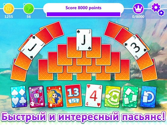 Пасьянс World's Biggest Solitaire на iPad