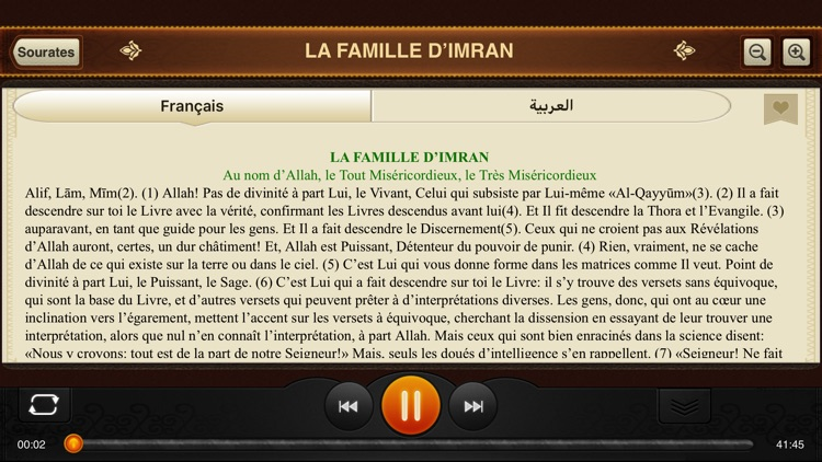Le Coran. 114 Sourates. Audio