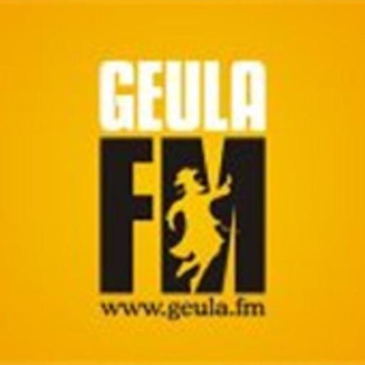 Geula-FM