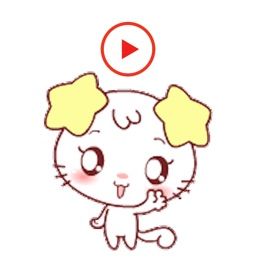 Lovely Stars Cat - Animated Stickers