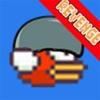 Helmeted Bird