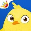 鳥類: 知育 ぱずる 子供のためのパズルとカラー