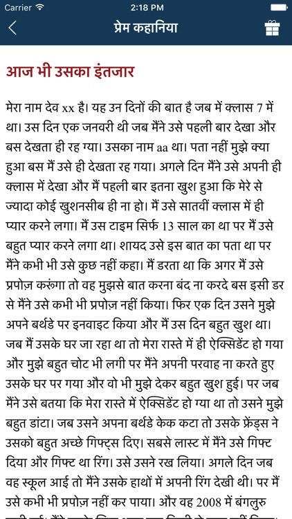 True Love Stories In Hindi - Prem Kahaniya by Virdia Kajalben