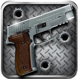 Simulator Real Gun Weapon - Weapon Sounds Free