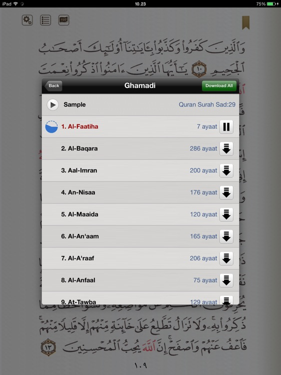 Complete Quran screenshot-4