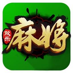 四川麻将® - 经典单机版血战到底