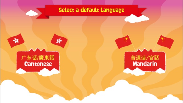 ‎Cantonese by Nemo on the App Store - itunes.apple.com