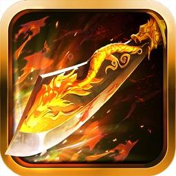 王者屠魔-最强城池之血战到底