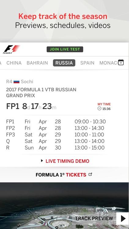 Formula 1® app image