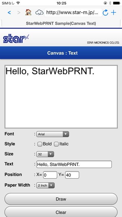 Star WebPRNT Browser screenshot-3