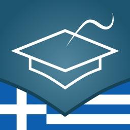 Learn Greek - AccelaStudy®