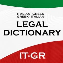 ITALIAN - GREEK & GREEK - ITALIAN LEGAL DICTIONARY