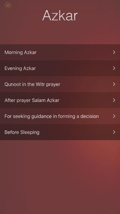Muslim Prayer times - Qibla &Azkar - اذان ام القرى