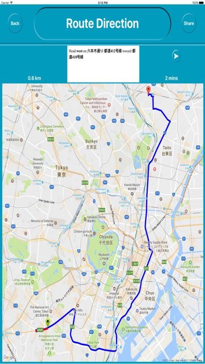 Tokyo Japan Offline City Maps Navigation screenshot-4