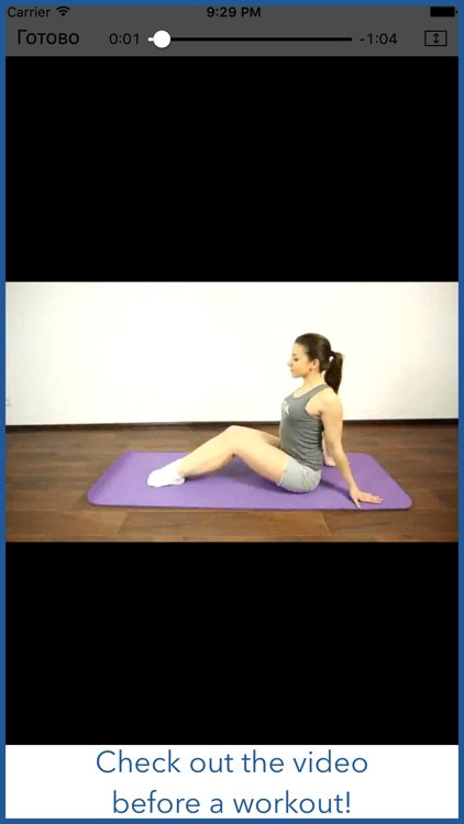 Do The Splits. Stretching exercises. Training Plan screenshot-4