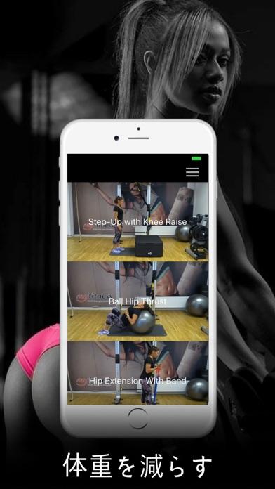 尻の筋肉とヒップ筋肉の運動とワークアウトのおすすめ画像3