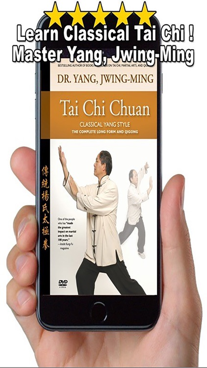 Tai Chi 108 Yang Classical Form screenshot-0
