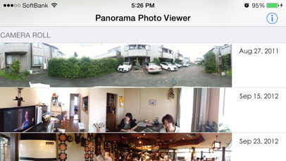 PanoraView (Panorama photo viewer) APK for Android - Download Free