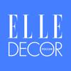 ELLE Décor: актуальные тренды в дизайне интерьера