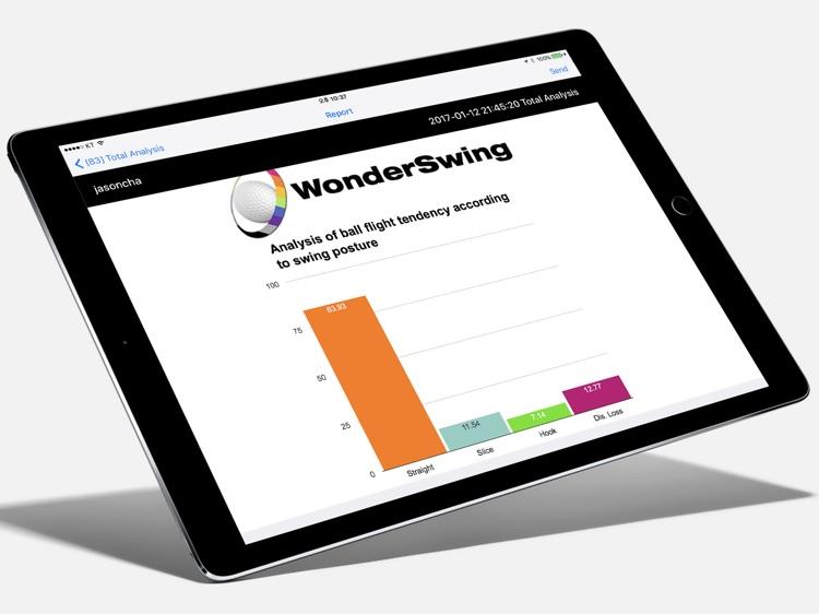 WonderSwingPro screenshot-3