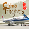 Discount China Flights