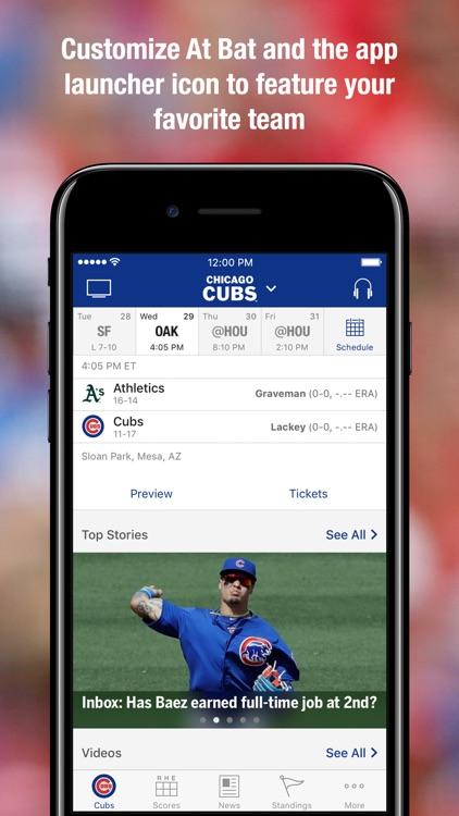 MLB.com At Bat screenshot-0