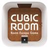 脱出ゲーム CUBIC ROOM - 小さな画廊からの脱出 - - iPhoneアプリ