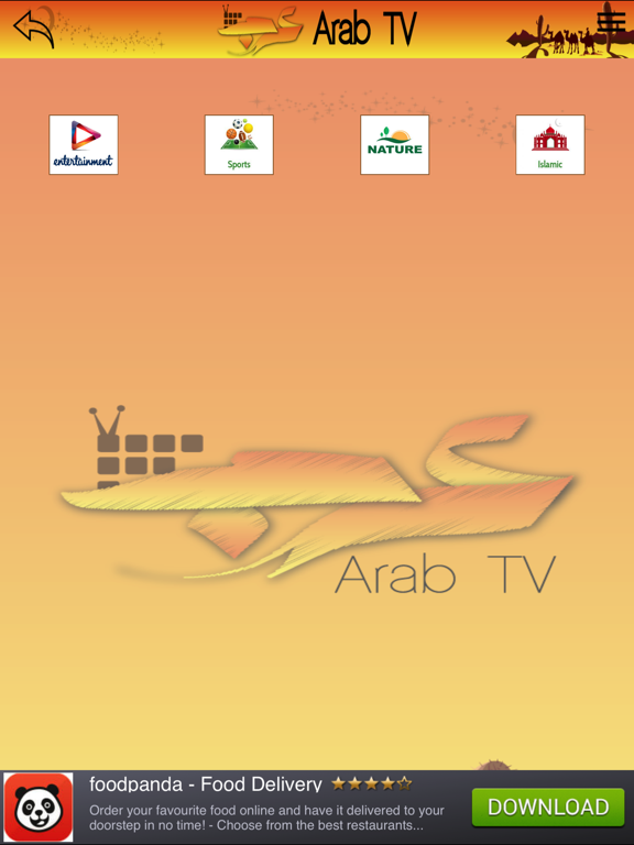 Arabic TV HD Reborn by Muhammad Ramzan (iOS, United States
