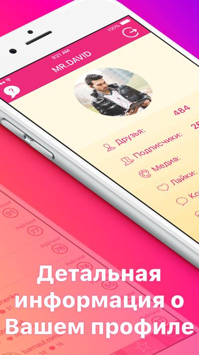 Инста Фаны iphone картинки