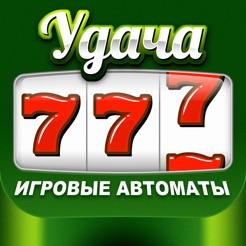 русские онлайн казино с бездепозитным бонусом за регистрацию