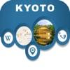 Kyoto Japan Offline City Maps Navigation & Touism