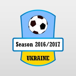 Ukrainian Football 2016-2017