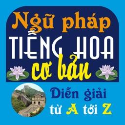 Ngữ pháp tiếng Hoa cơ bản (汉语基本语法)