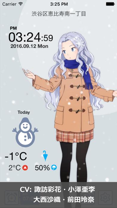お天気時計 ScreenShot2