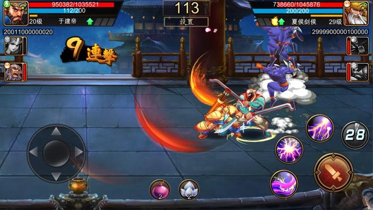 三國戰紀-亞太版 IGS官方授權正版 screenshot-4