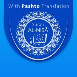 Surah AL-NISA With Pashto Translation