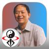 Understanding Qigong Video Lesson