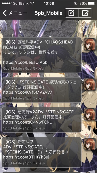 CHAOS;HEAD NOAH Tweet screenshot1
