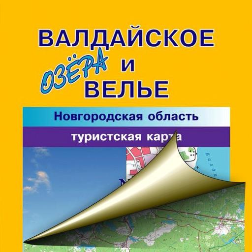 Lakes Valdai and Veljo. Tourist Map.