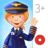 Tiny Airport Interactive Activity App for Kids