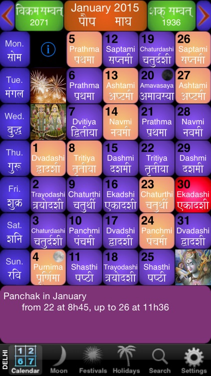 India Panchang Calendar 2015 screenshot-0